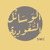 7 production client saudi media company