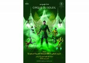 live broadcast of cirque du soleil ksa